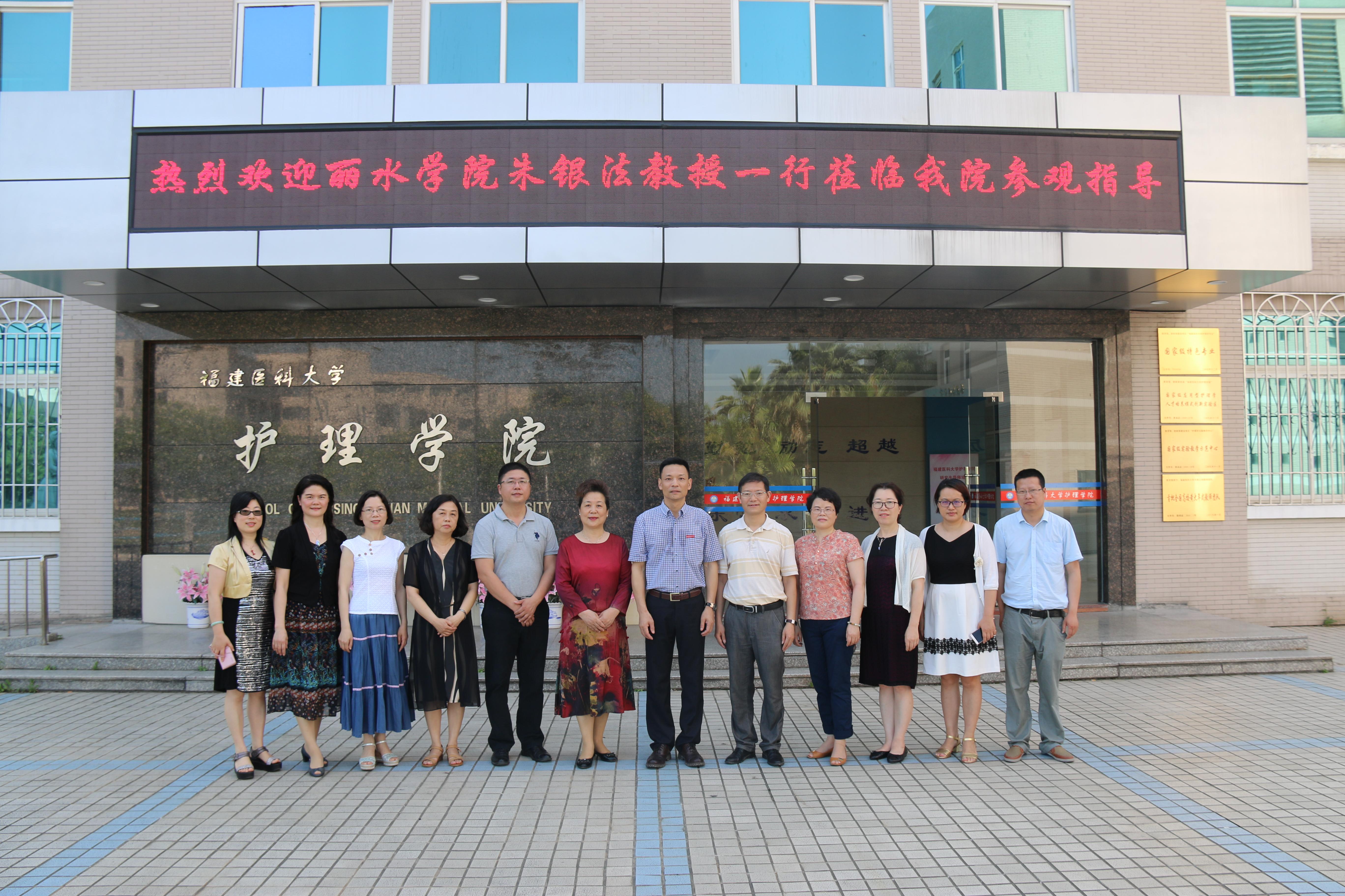 汕头大学,丽水学院,福建生物工程职业技术学院同仁们